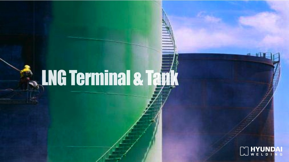 1000x563 LNG Terminal, Tank Introduction